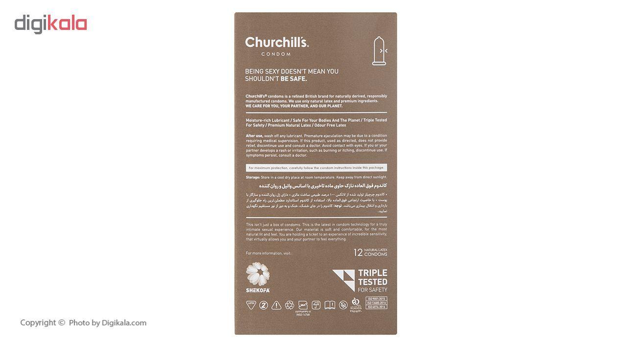 کاندوم چرچیلز مدل Ultra Thin بسته 12 عددی main 1 3