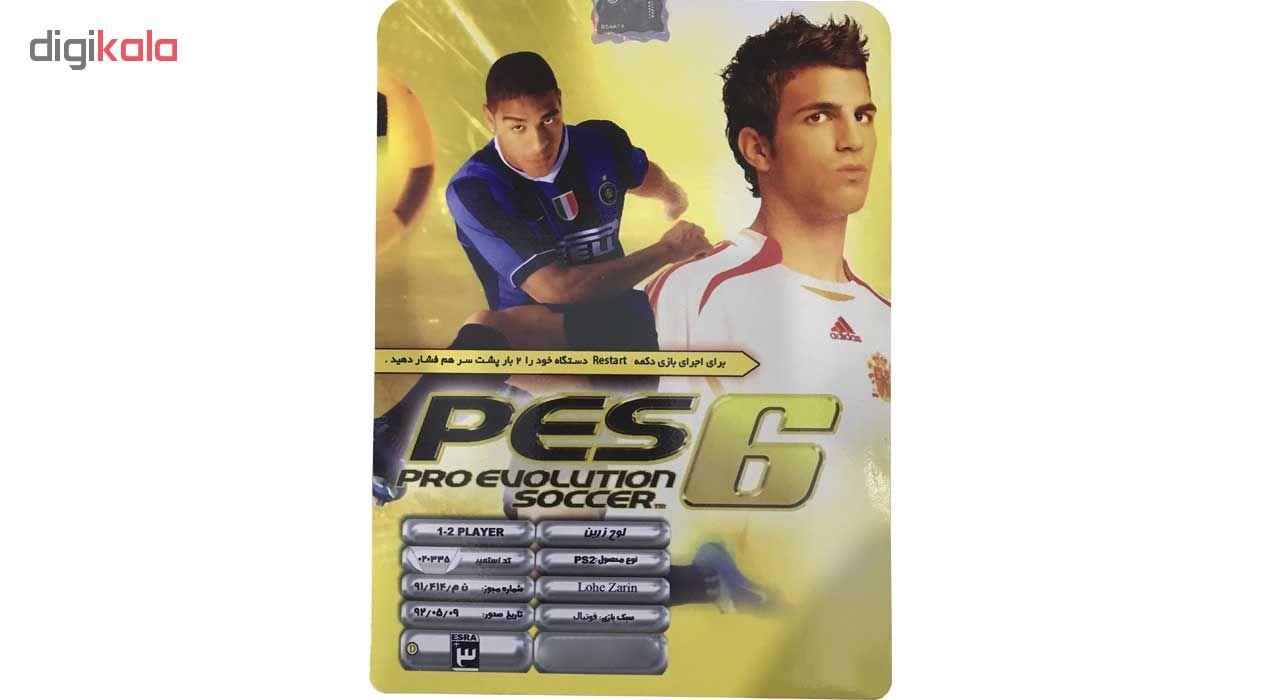 بازی PES6 PRO EVOLUTION SOCCER مخصوص PS2