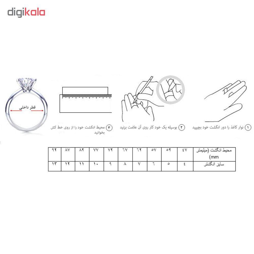 انگشتر نقره زنانه کد 122