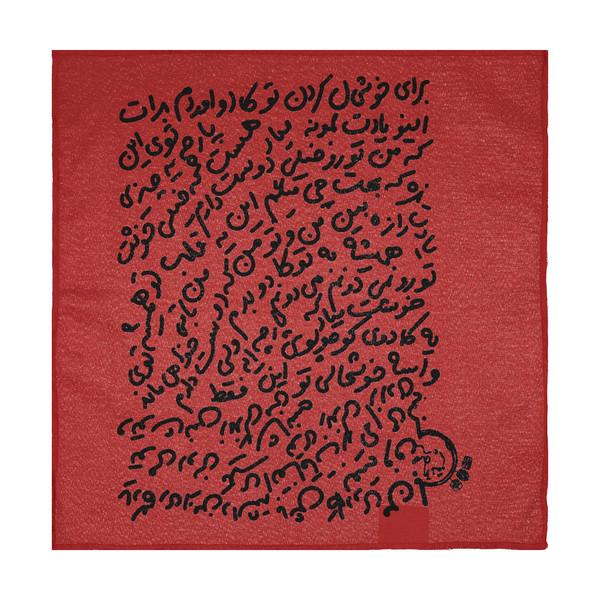 کادوپیچ پارچهای گوشه کد 001