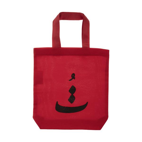 ساک خرید گوشه کد 026