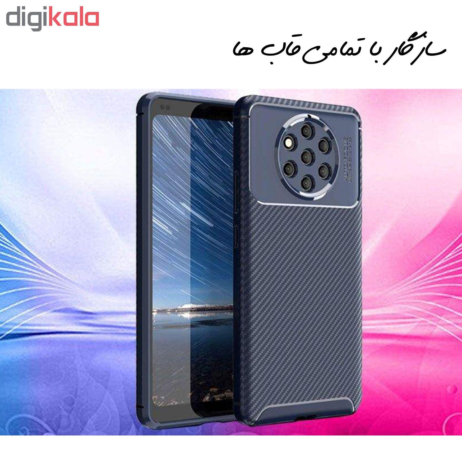 محافظ صفحه نمایش hard and thick مدل F-001 مناسب برای گوشی موبایل سامسونگ Galaxy M30 بسته دو عددی main 1 6
