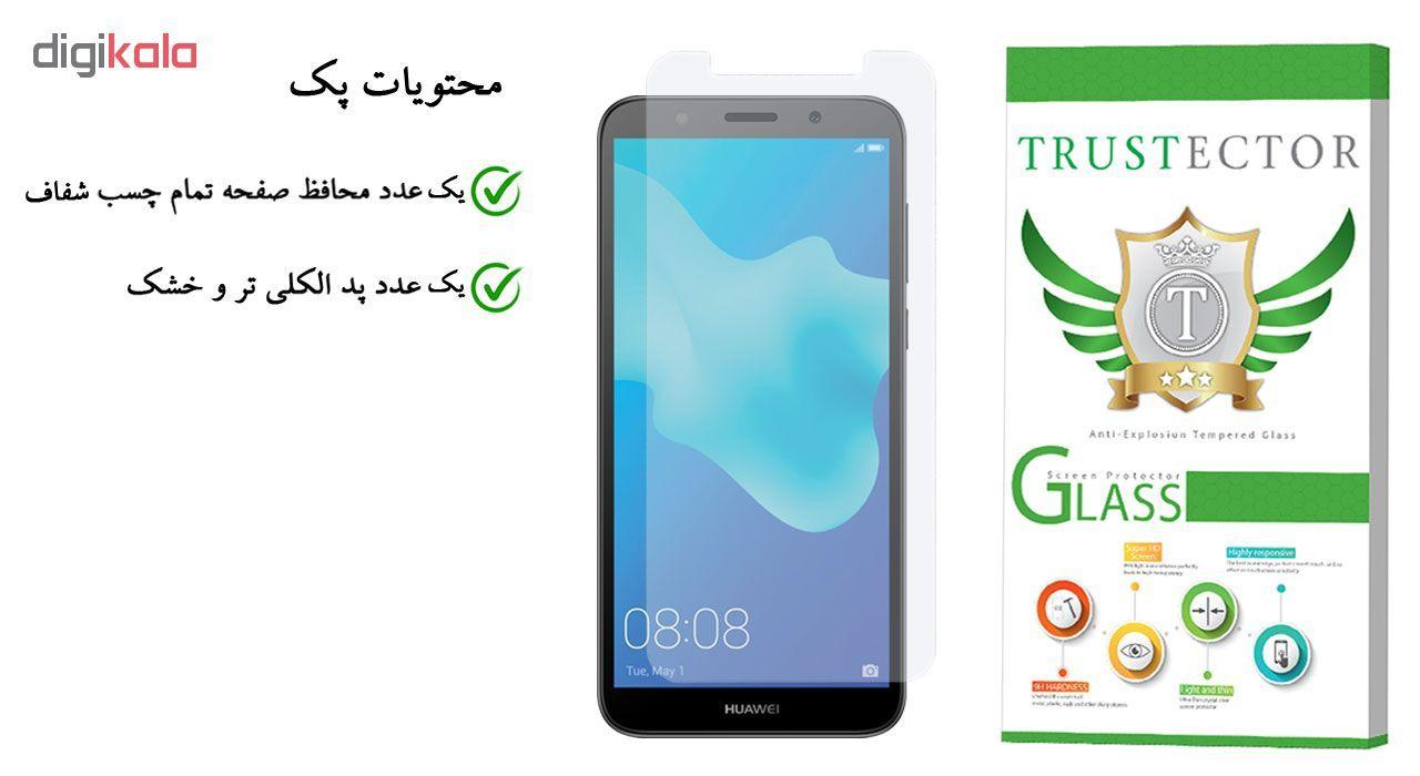 محافظ صفحه نمایش تراستکتور مدل GLS مناسب برای گوشی موبایل هوآوی Y5 2018 / Y5 Prime 2018 main 1 1