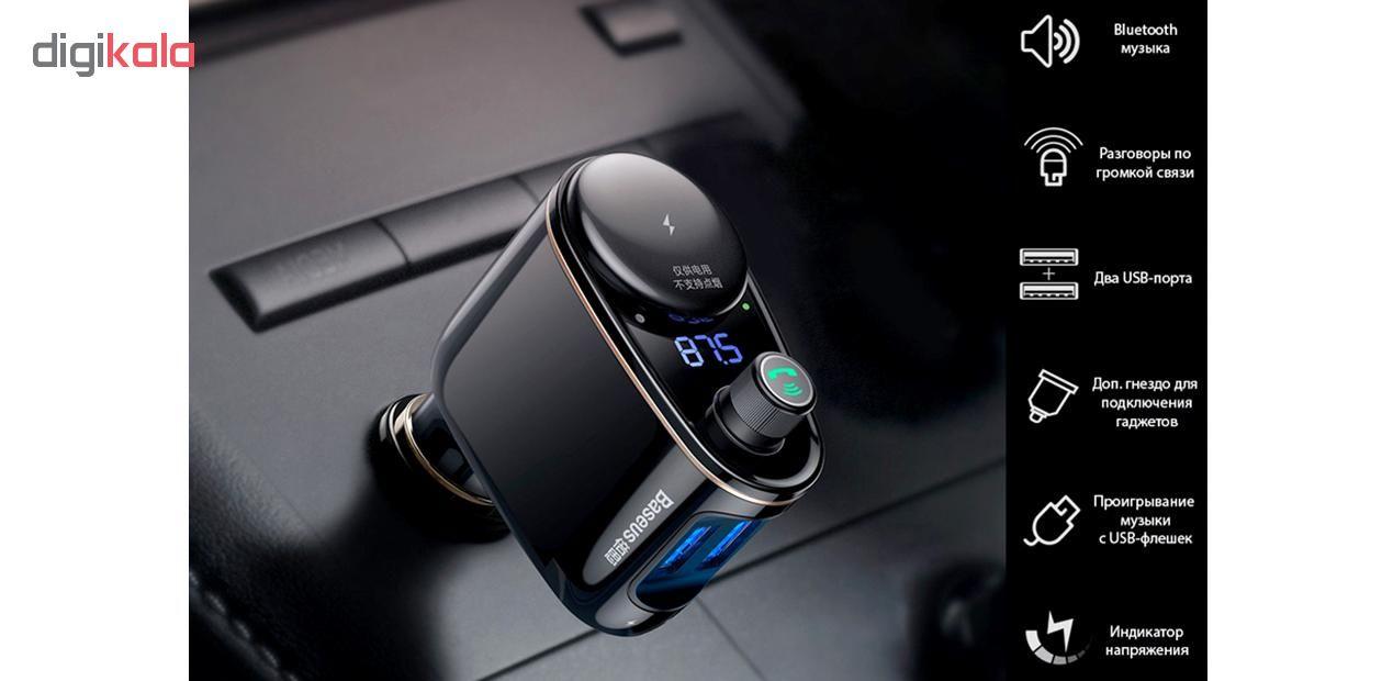 پخش کننده اف ام خودرو باسئوس مدل CCALL-RH