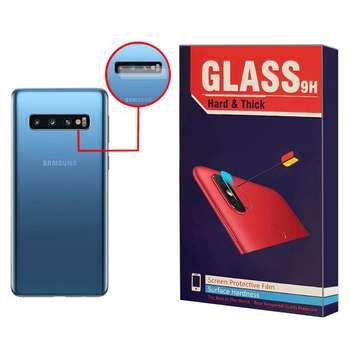 محافظ لنز دوربین Hard and thick مدل F-01 مناسب برای گوشی موبایل سامسونگ Galaxy S10 بسته 2 عددی
