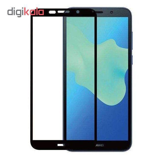 محافظ صفحه نمایش مدل FULL GLUE مناسب برای گوشی موبایل هوآوی Y5 2018 / Y5 Prime 2018 main 1 1