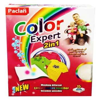 دستمال جذب رنگ لباس پاکلن مدل COLOR EXPERT بسته 15 عددی