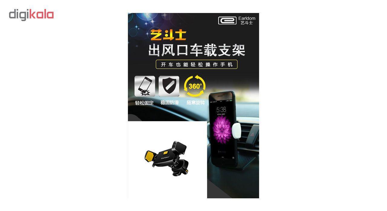 پایه نگهدارنده گوشی موبایل ارلدام مدل EH-45 main 1 3