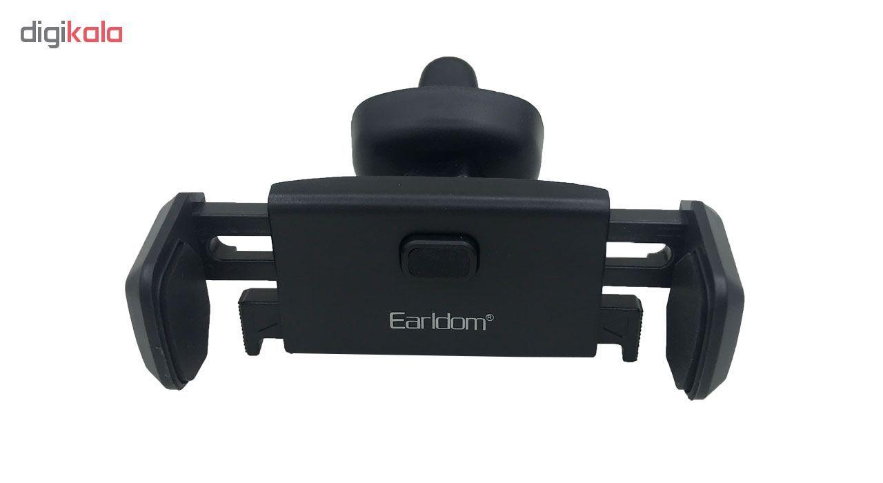پایه نگهدارنده گوشی موبایل ارلدام مدل EH-45 main 1 1