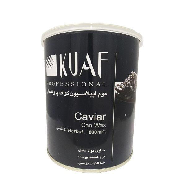 خرید                      موم موبر کواف مدل Caviar وزن 800 گرم              ✅