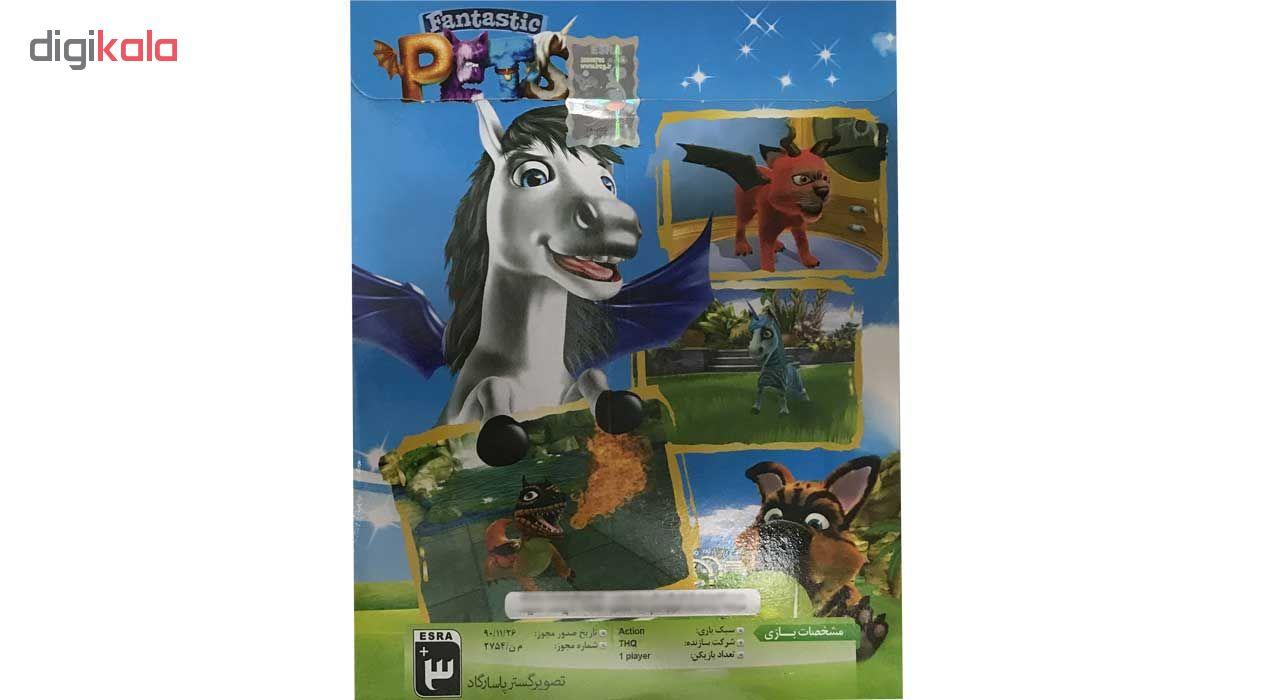 بازی fantastic pets مخصوص xbox 360