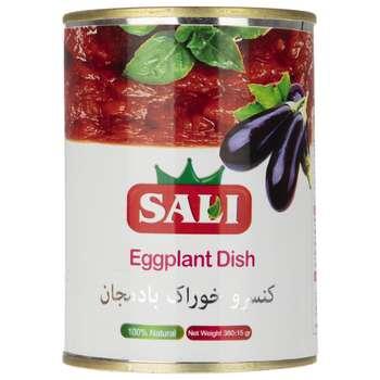 کنسرو خوراک بادمجان سالی - 380 گرم