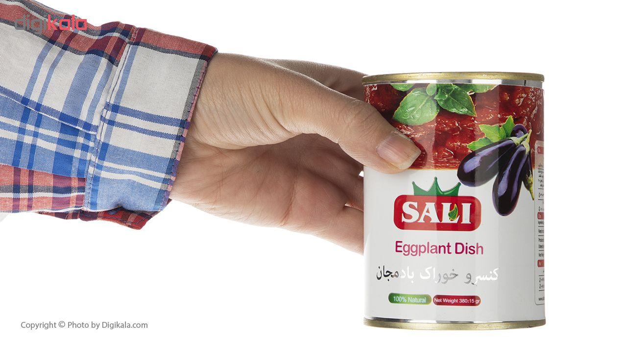 کنسرو خوراک بادمجان سالی مقدار 380 گرم