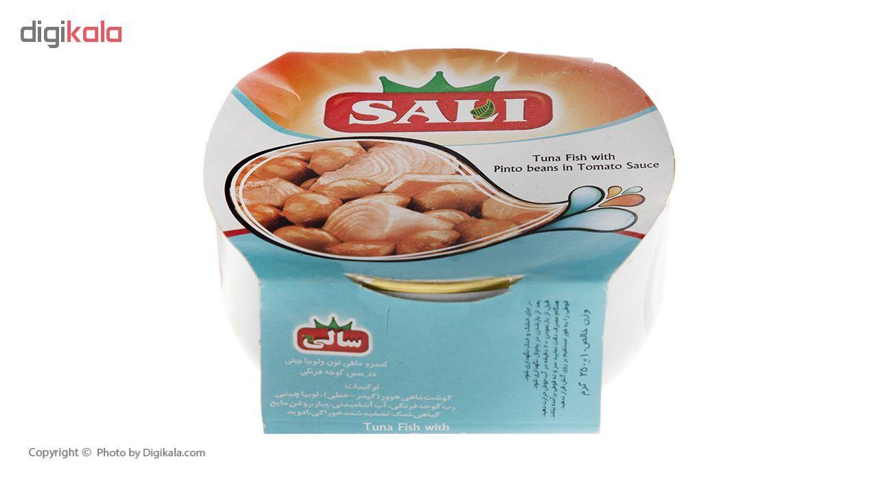 کنسرو ماهی تون و لوبیا چیتی در سس گوجه فرنگی سالی مقدار 250 گرم main 1 1
