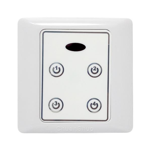کنترل روشنایی یوزینگ مدل 4Line