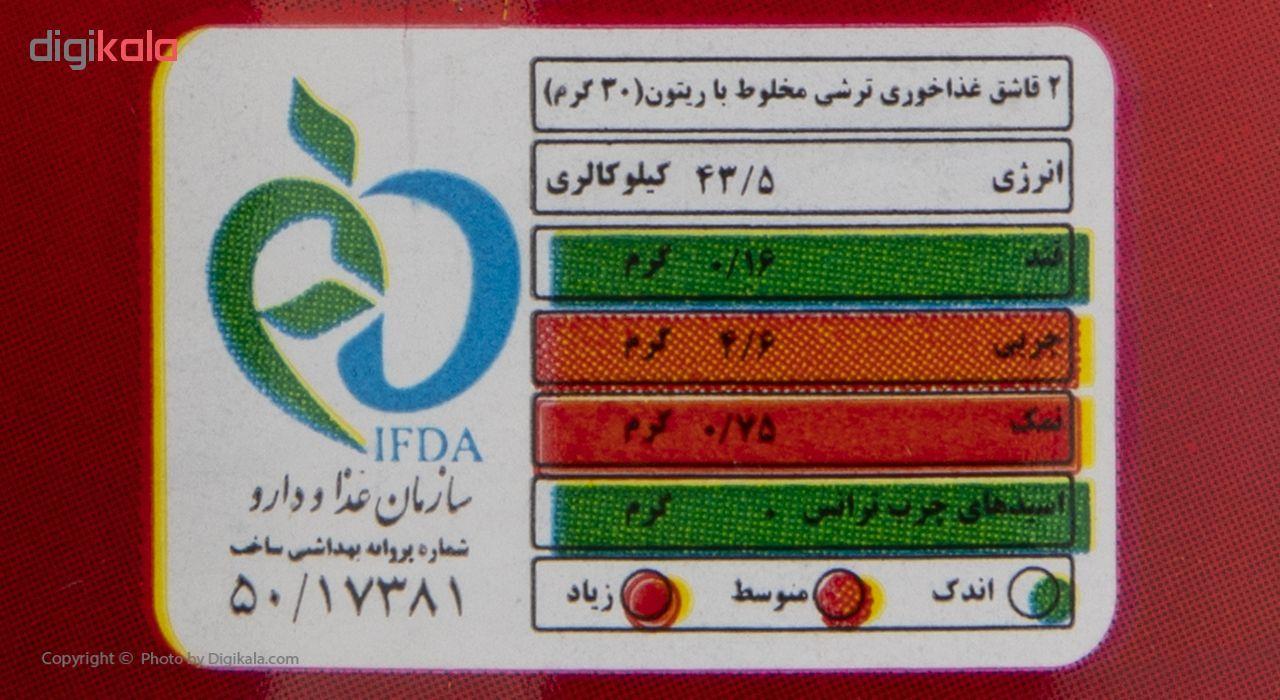 ترشی مخلوط با زیتون آرشیا مقدار 660 گرم main 1 3