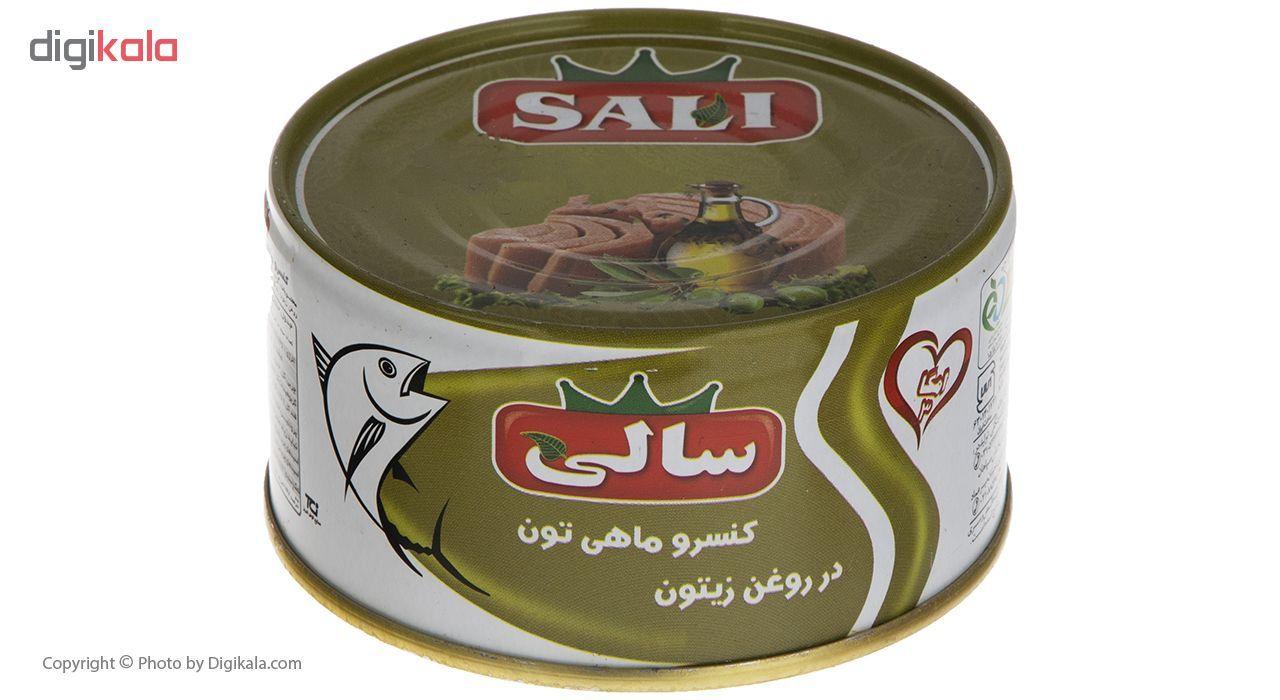 کنسرو ماهی تون در روغن زیتون سالی مقدار 180 گرم main 1 1