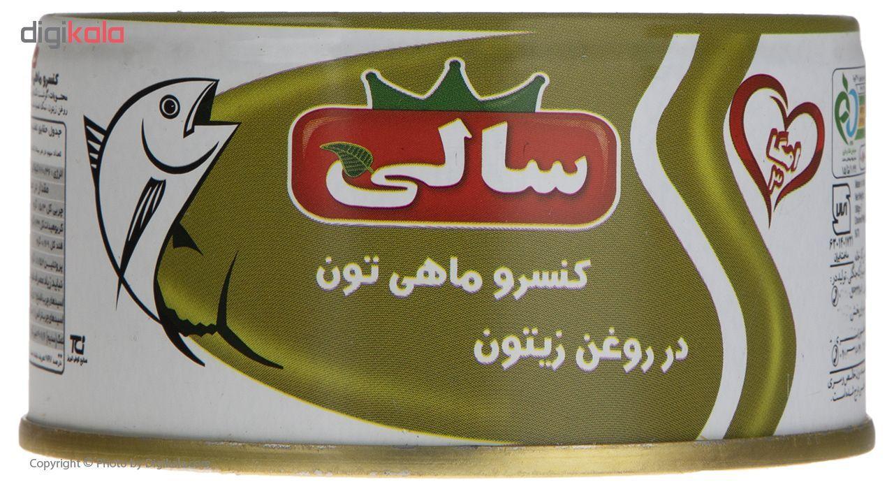 کنسرو ماهی تون در روغن زیتون سالی مقدار 180 گرم main 1 2