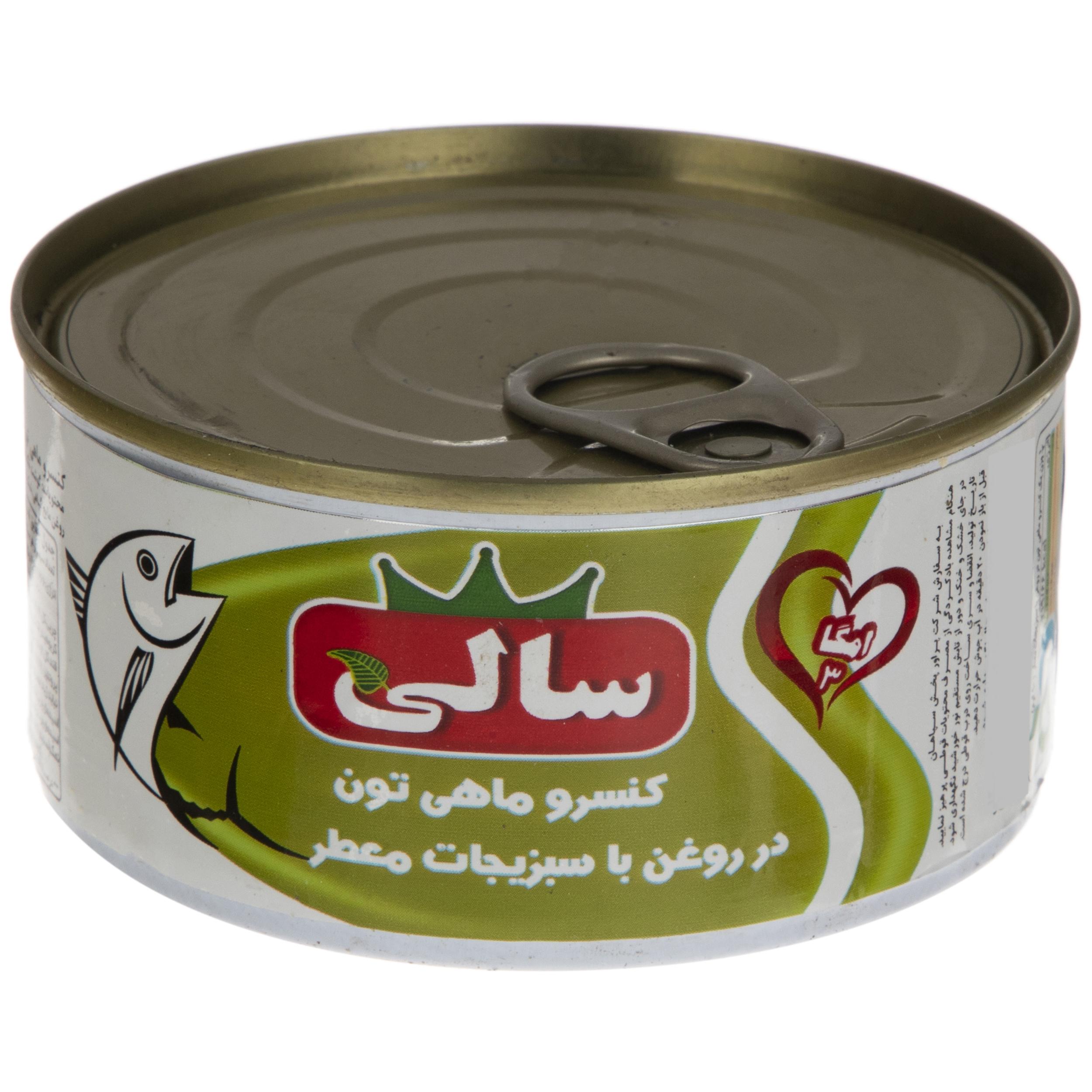 کنسرو ماهی تون در روغن با سبزیجات معطر سالی مقدار 180 گرم