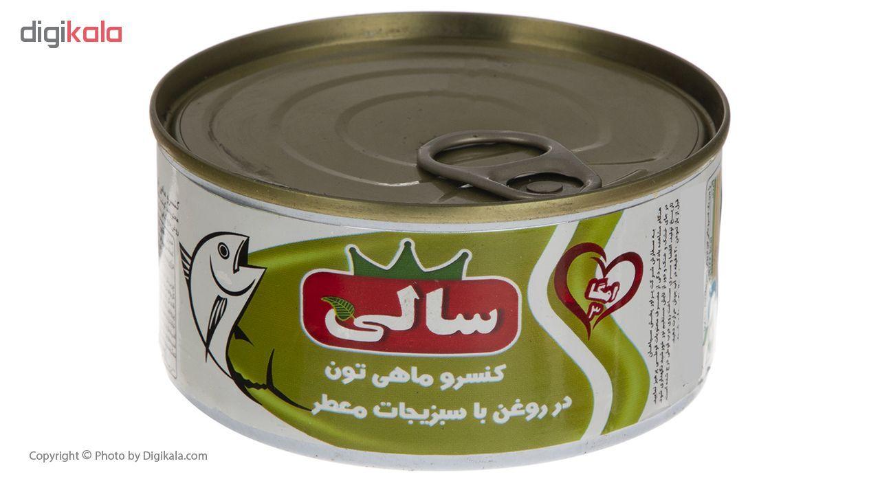 کنسرو ماهی تون در روغن با سبزیجات معطر سالی مقدار 180 گرم main 1 1