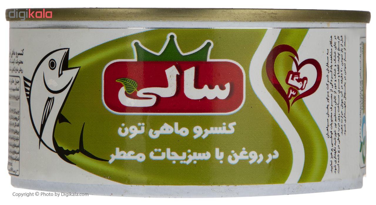 کنسرو ماهی تون در روغن با سبزیجات معطر سالی مقدار 180 گرم main 1 3
