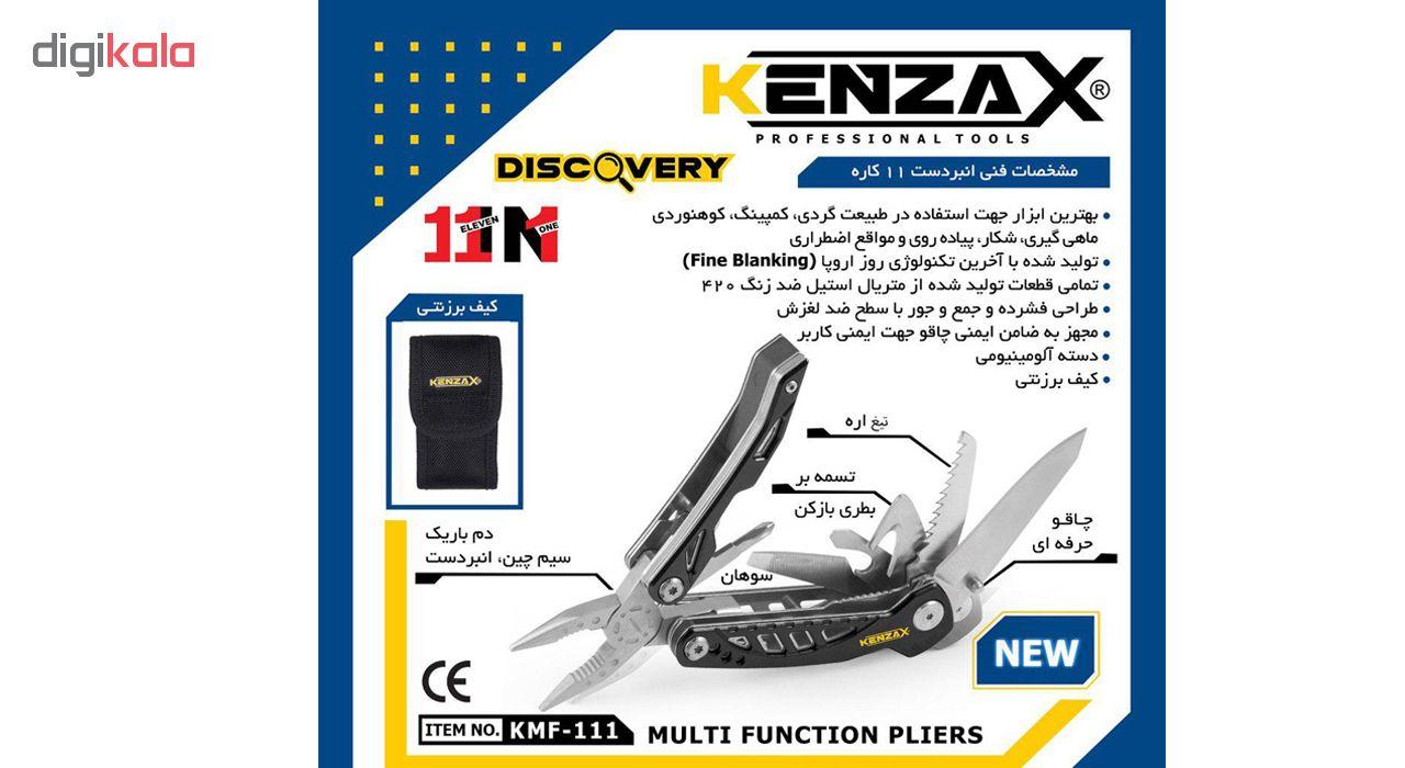 ابزار چند کاره سفری کنزاکس مدل DISCOVERY kmf-111