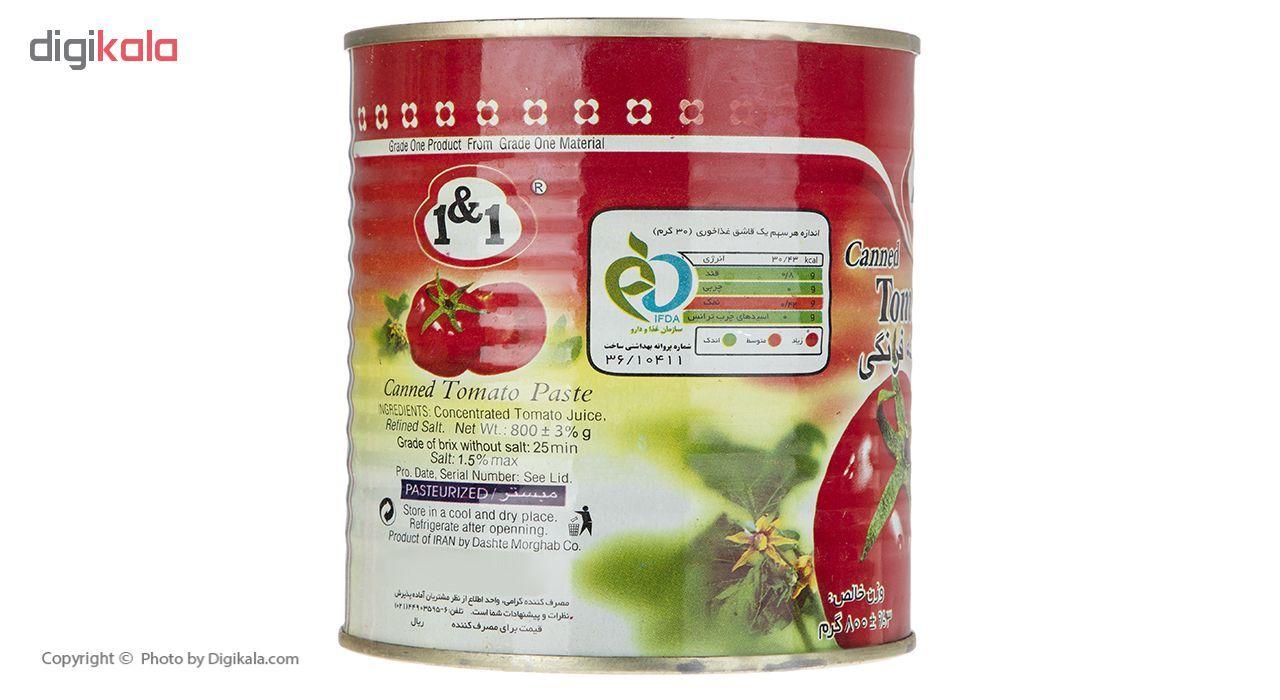 رب گوجه فرنگی یک و یک مقدار 800 گرم main 1 2