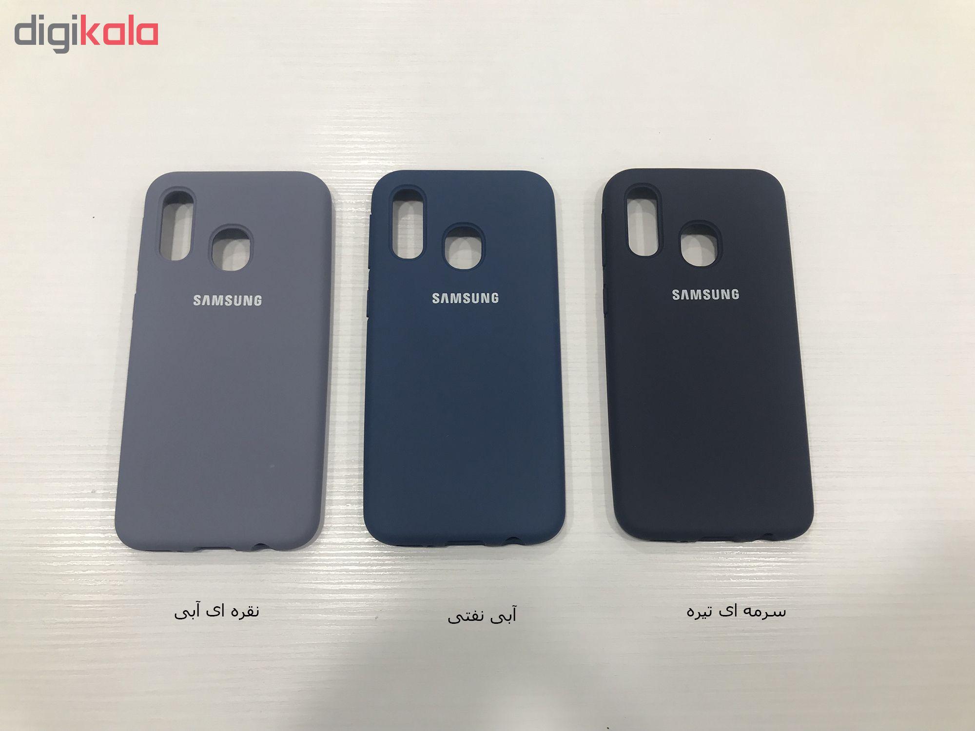کاور مدل SIL-03 مناسب برای گوشی موبایل سامسونگ Galaxy A40 main 1 2