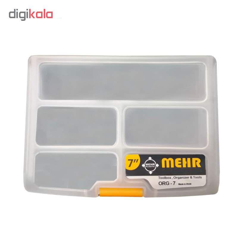 جعبه دریل و فرز مهر مدل SD-Mhr به همراه جعبه نظم دهنده