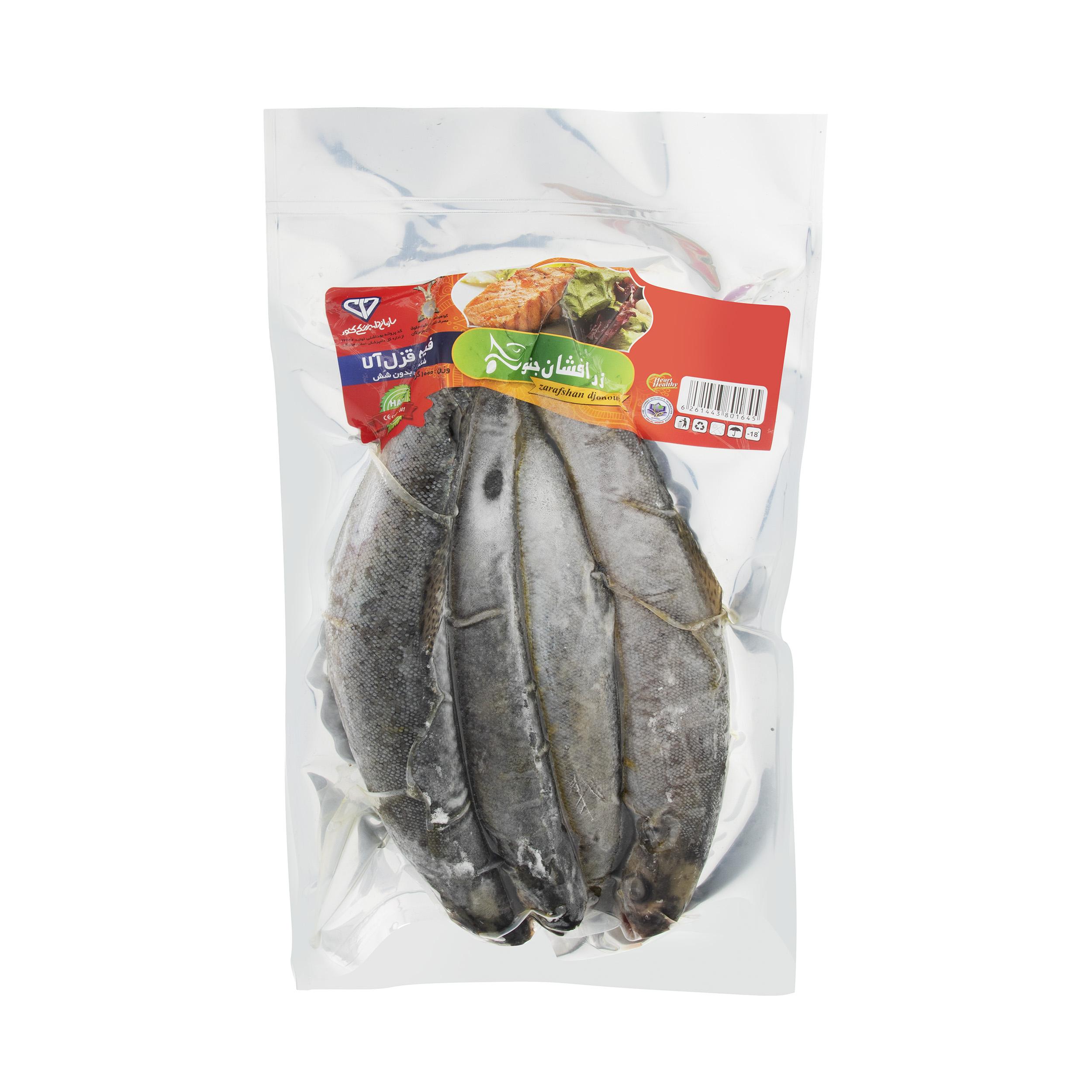 ماهی قزل آلا منجمد زرافشان جنوب مقدار 1 کیلوگرم