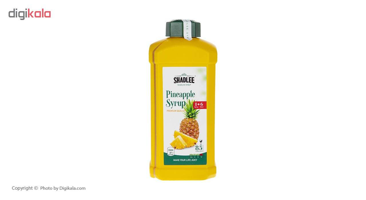 شربت آناناس شادلی مقدار 2800 گرم main 1 1