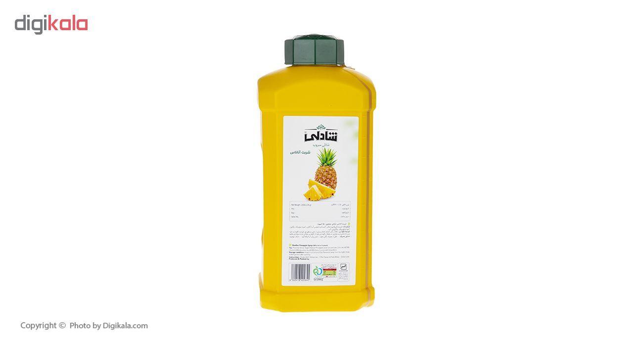 شربت آناناس شادلی مقدار 2800 گرم main 1 2