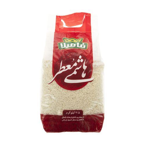 برنج هاشمی معطر فامیلا وزن 4.5 کیلوگرم
