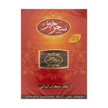 زعفران ایرانی سحرخیز وزن 1.5 گرم