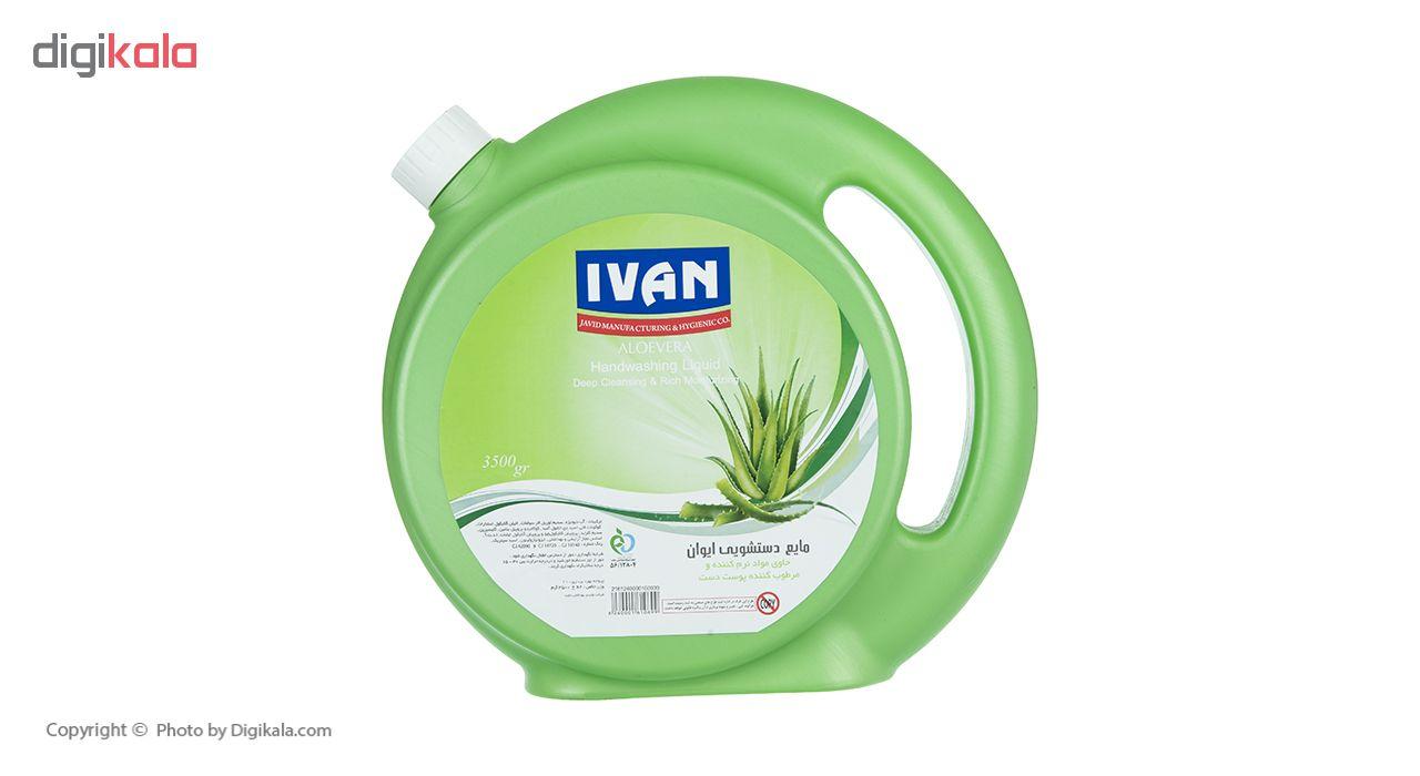 مایع دستشویی ایوان مدل Aloevera مقدار 3500 گرم main 1 1