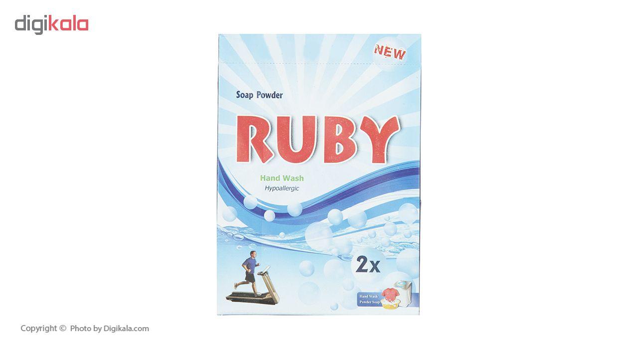 پودر صابون لباسشویی دستی کودک روبی مدل Hypollergic مقدار 400 گرم main 1 2