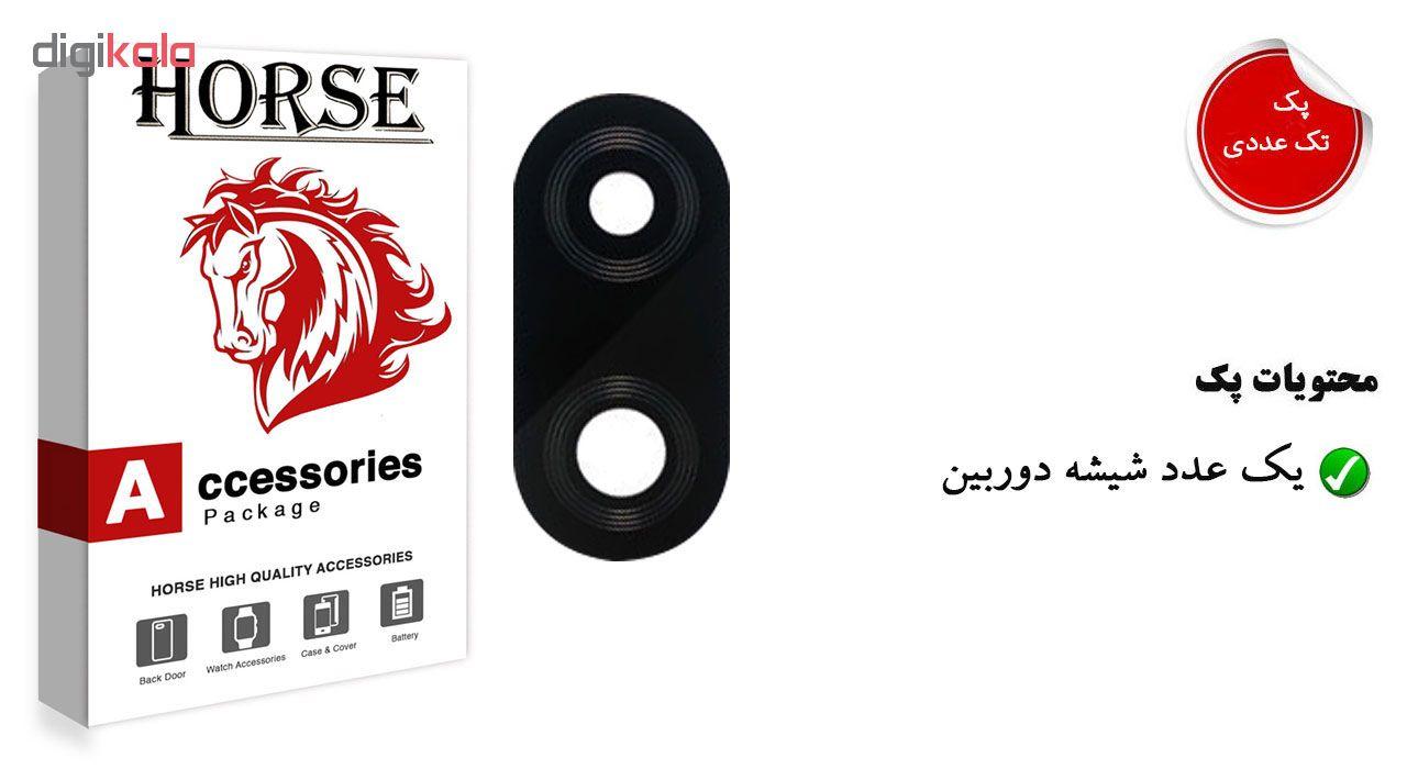 محافظ لنز دوربین هورس مدل CGS مناسب برای گوشی موبایل شیائومی Mi 8 Lite main 1 1