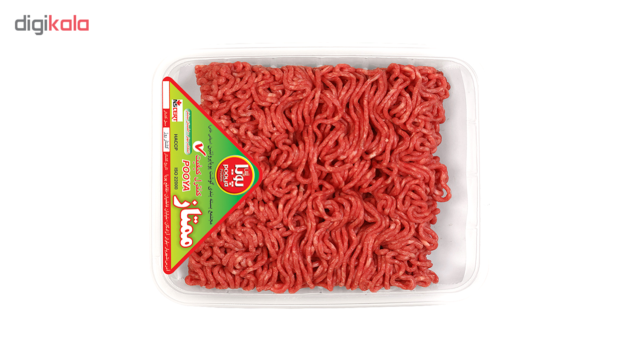 گوشت چرخ کرده گوساله پویا پروتئین وزن 1 کیلوگرم main 1 1