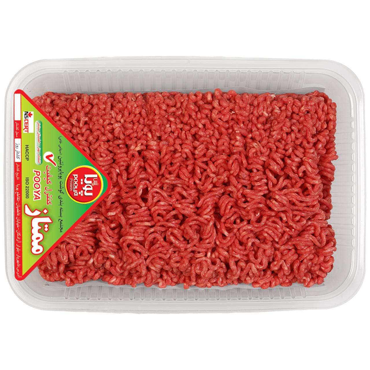 گوشت چرخ کرده مخلوط گوساله و گوسفند پویا پروتئین وزن 500 گرم