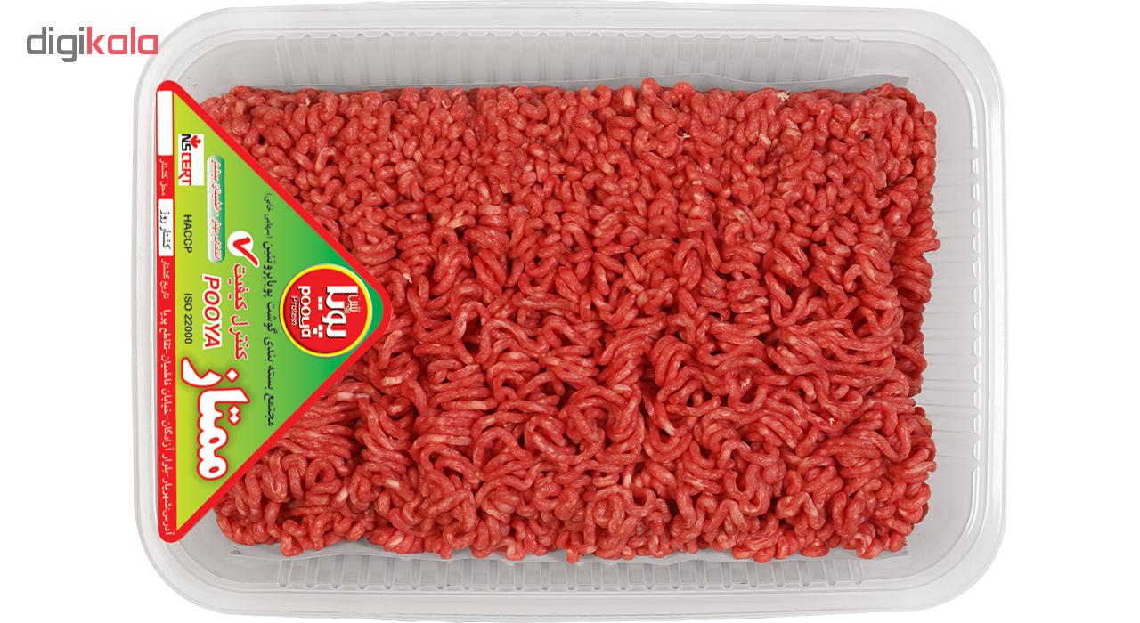 گوشت چرخکرده گوساله پویا پروتئین وزن 500 گرم main 1 1