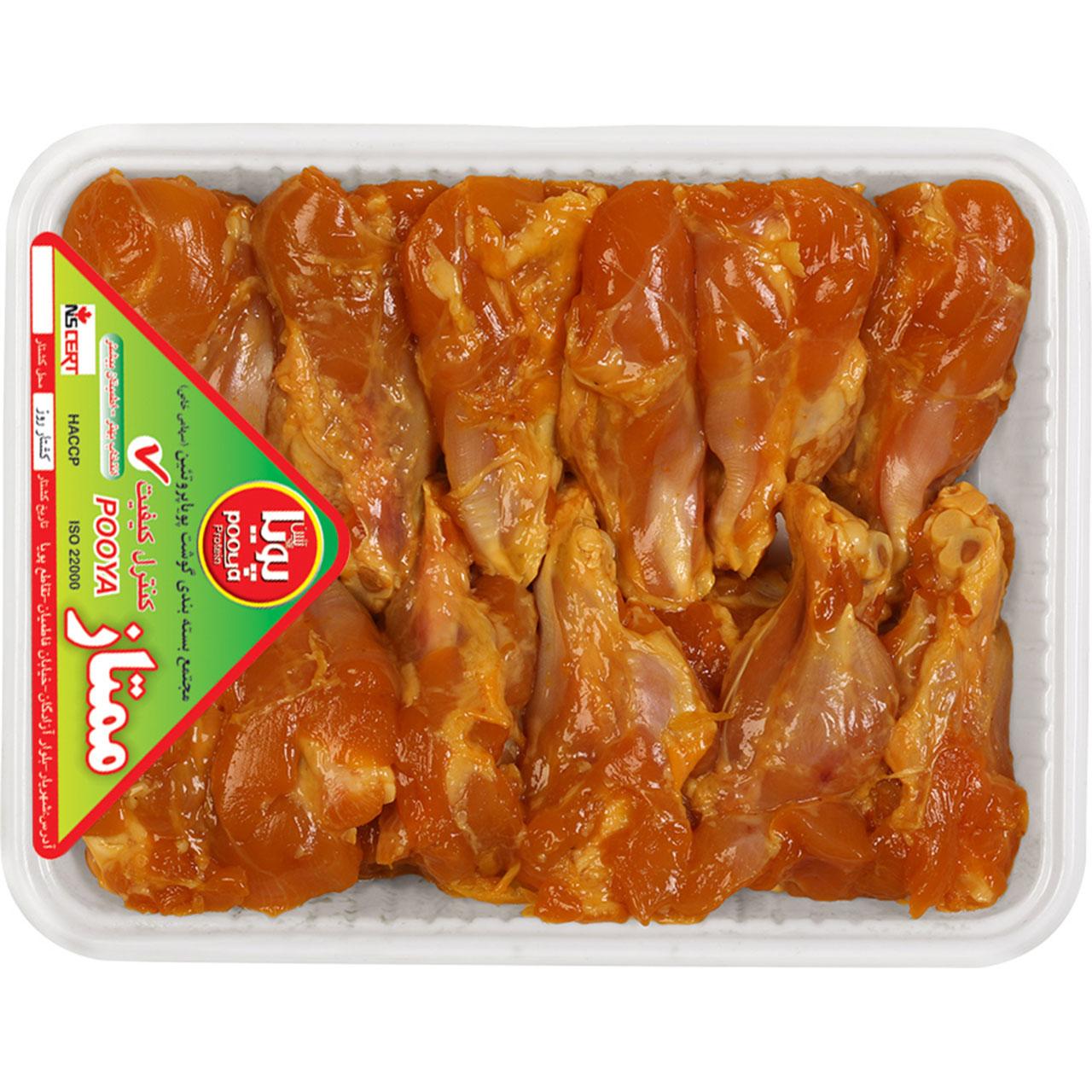 بازو کبابی مرغ پویا پروتئین - 900 گرم
