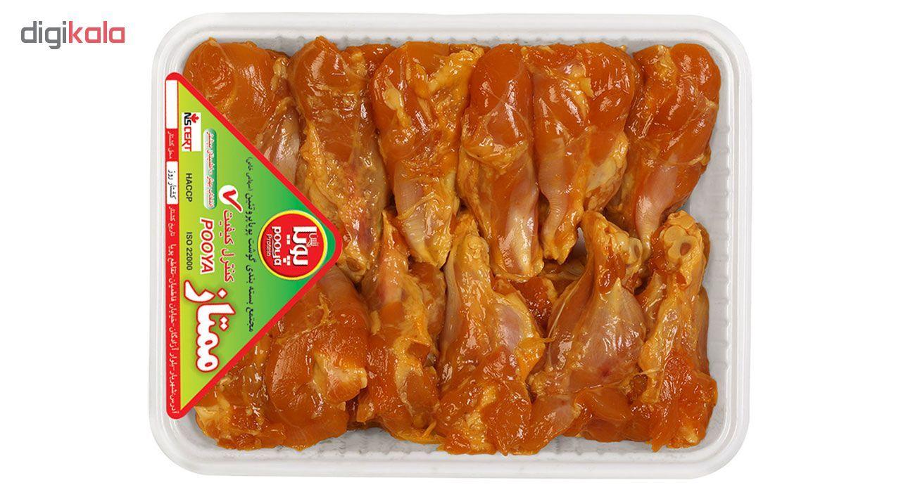 بازو کبابی مرغ پویا پروتئین وزن 900 گرم main 1 1
