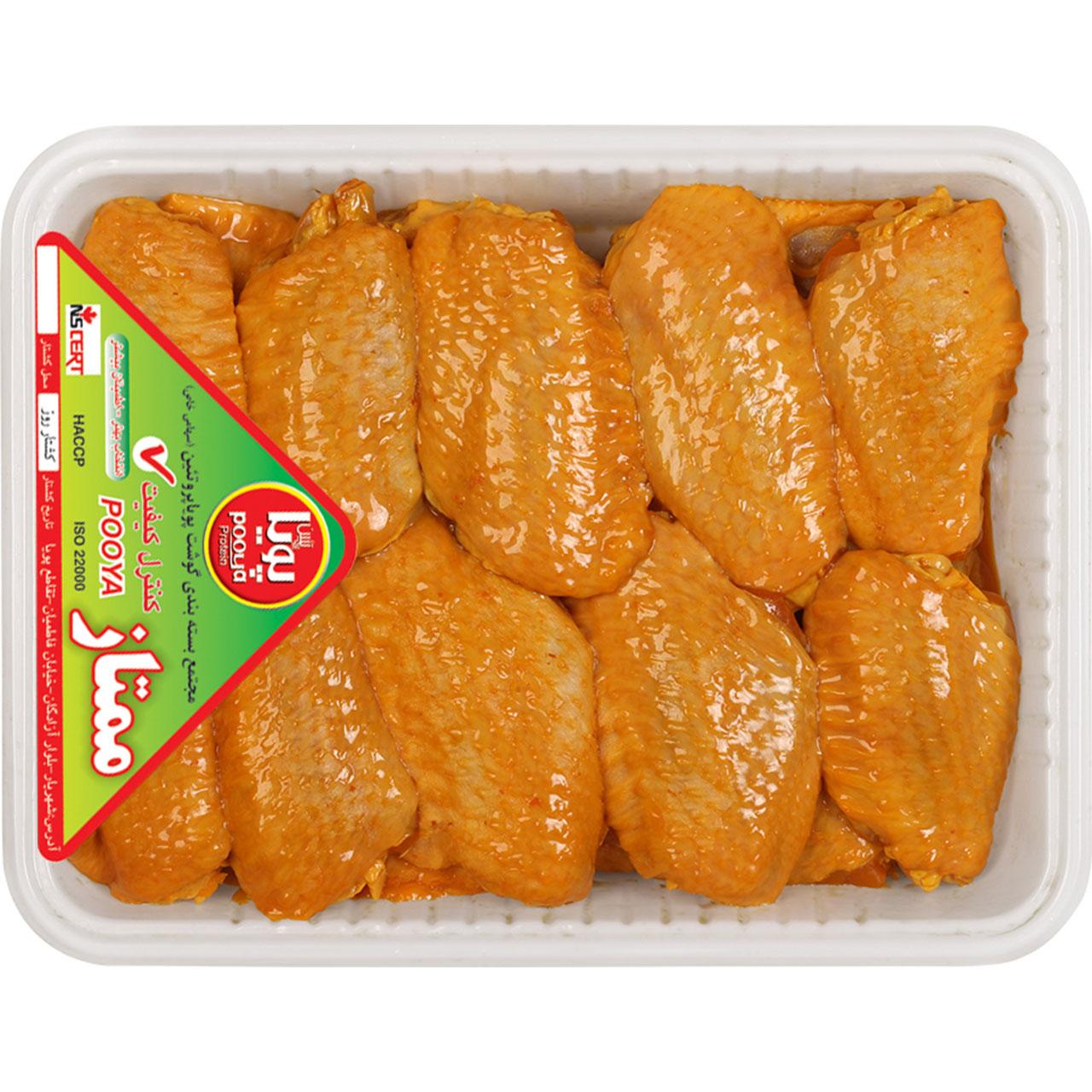 بال کبابی مرغ پویا پروتئین وزن 900 گرم