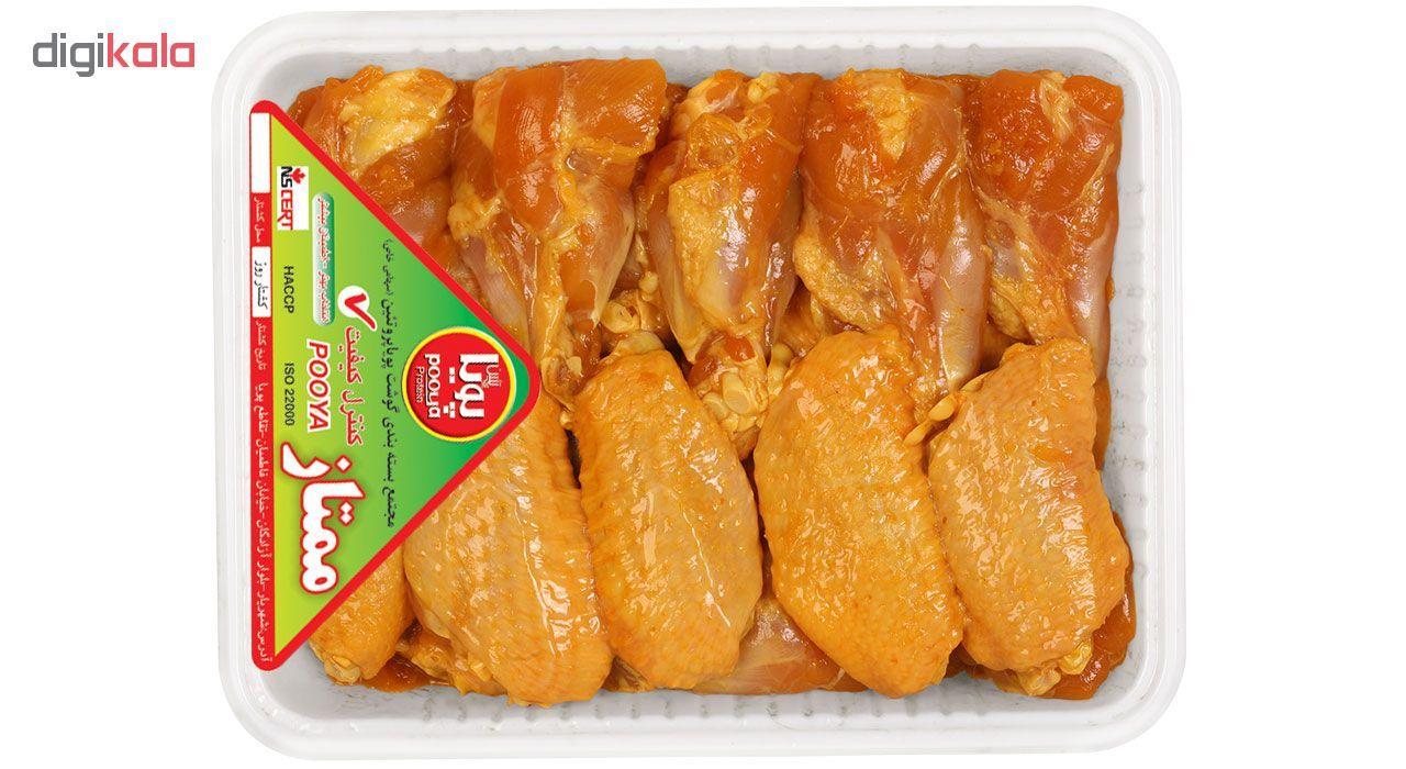 بال و بازو کبابی مرغ پویا پروتئین وزن 900 گرم main 1 1