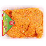 شنیسل مرغ پویا پروتئین وزن 900 گرم thumb