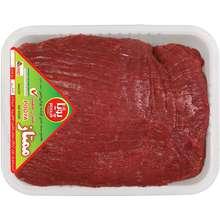ران گوساله پویا پروتئین وزن 2 کیلوگرم
