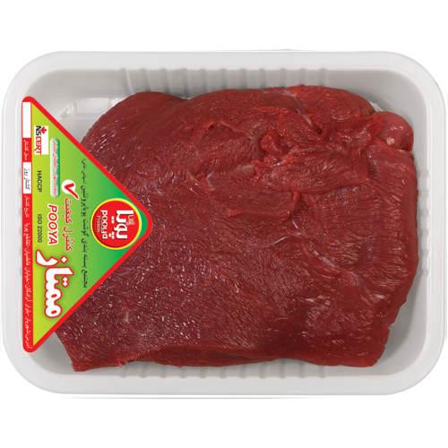 ران گوساله پویا پروتئین وزن 1 کیلوگرم - با ارز نیمایی