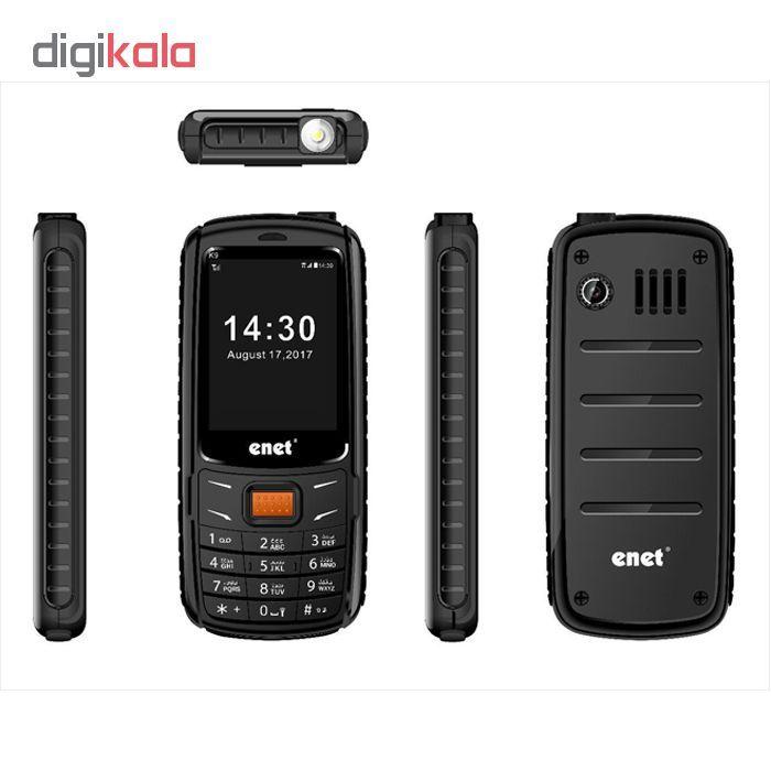 گوشی موبایل اینت مدل k9 دو سیم کارت main 1 1