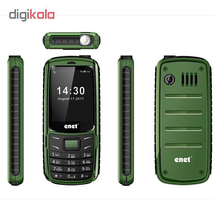 گوشی موبایل اینت مدل k9 دو سیم کارت main 1 2