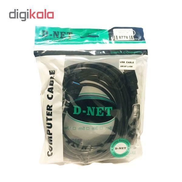 کابل افزایش طول USB 3.0 دی نت  طول 1.5 متر main 1 5